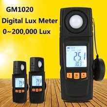 Digital Lux Meter Multi Function Light Meter Light Intensity Brightness  Tester Digital Illuminometer Light Measurement