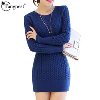 4 Colors Women Autumn Winter Pullovers Sweater New Fashion 2015 O Neck Medium Long Slim Knitted