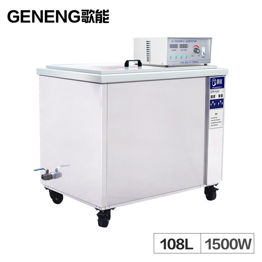 108L numérique nettoyeur à ultrasons bain automatique huile pièces industrielle carte mère matériel laboratoire équipement chauffage verrerie temps
