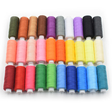 30Pcs Colorful 250 Yards machine embroidery thread sewing threads cotton craft patch steering-wheel supplies