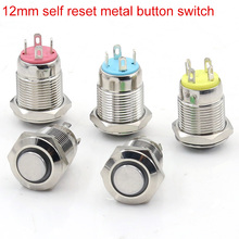 5pcs 12mm metal button switch with automatic instantaneous reset a normally open red green yellow blue white 3V6V12V24V220V