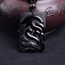 Black Obsidian Nine-tailed Fox Star Element Phantom Magic Fox Crystal Women Black Fox Jewelry Necklace Pendant Gift Wholesale