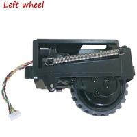 Original Left Wheel Wheel Motors For Robot Vacuum Cleaner Ilife V7 V7S V7S PRO Robot Vacuum