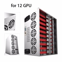 Crypto Coin Open Air Mining Frame Rig Graphics Case ATX Fit 12 GPU Ethereum ETH ETC ZECXMR Magnalium Alloy 12 cm Fans