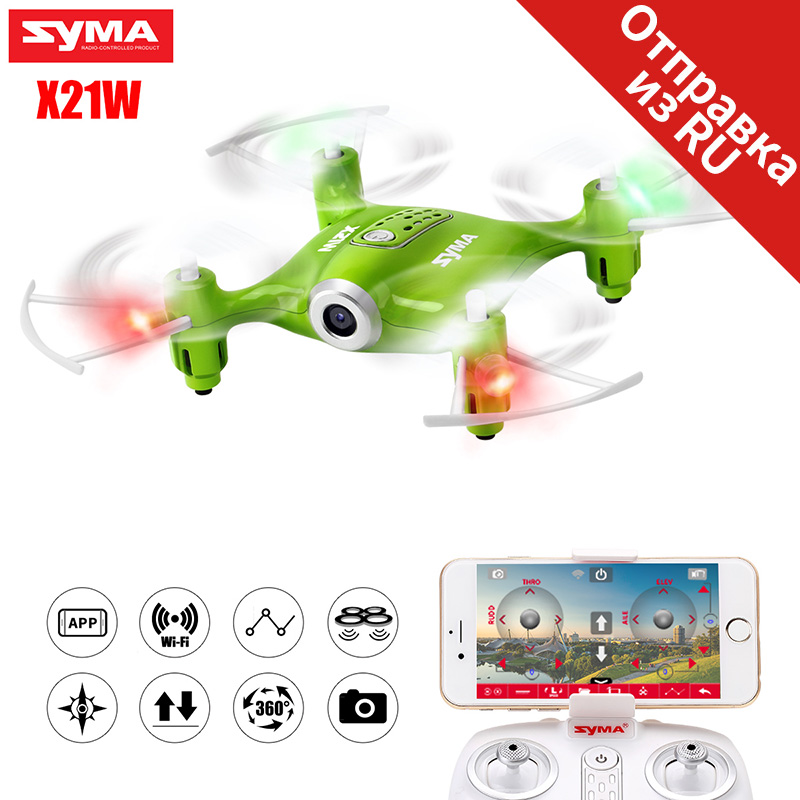 SYMA X21W Pocket FPV Mini Drone With Camera Quadcopter Helicopter RC Drone Wifi Transmission Headless Mode Toys For Children syma x21w mini drone with hd camera wifi fpv helicopter 2 4ghz 4ch 4aixs gyro altitude hold mode rc quadcopter mini drone