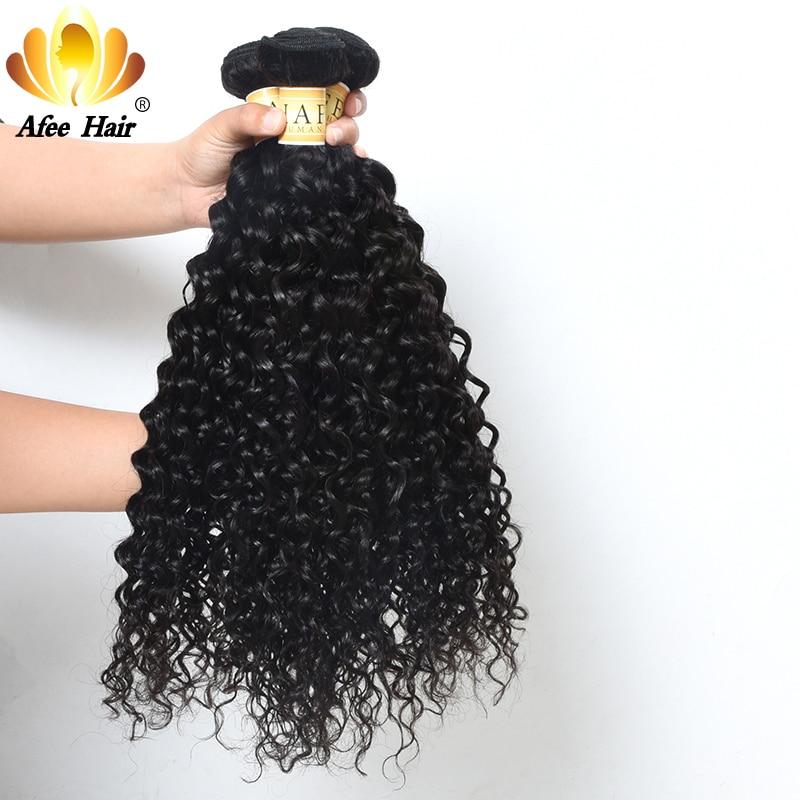 AliAfee Malaysia Water Wave Hair Weave Bundles Remy Hair 3 Bundles Deal Malaysia Curly Hair 100% Human Hair Extension