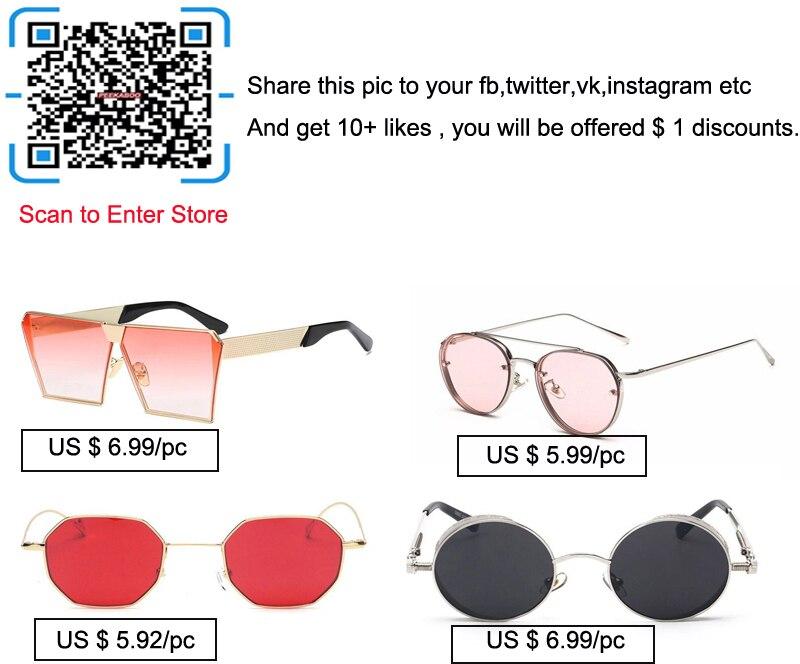 peekaboo sunglasses sns advertising