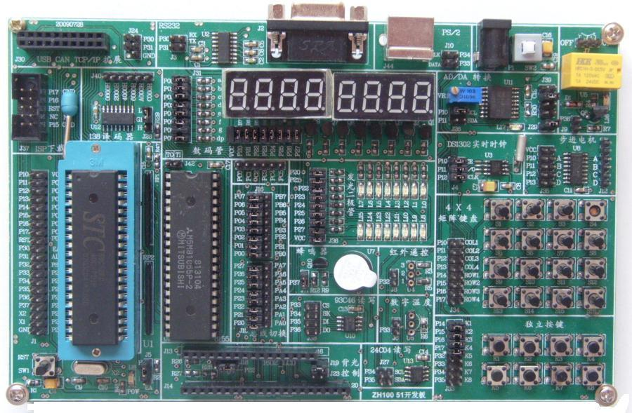 51 MCU Development, Learning Board ZH100 (51, AVR, PIC) [send 1602 LCD].