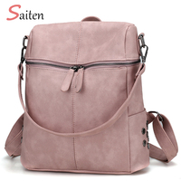 2017 Autumn Simple Style Backpack Women PU Leather Backpacks For Teenage Girls School Bags Fashion Vintage