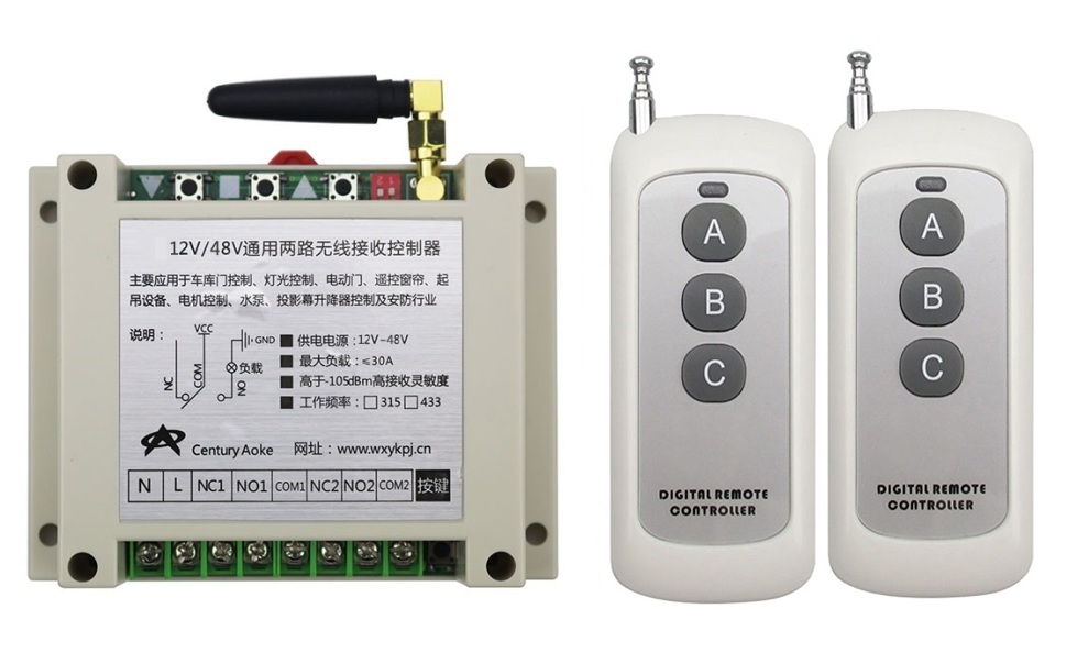 New DC12-48V 2CH RF Wireless Remote Control Switch System library door control 2pcs (JRL-4) transmitter 1 receiver Learning code rf wireless remote control system wireless switch 2 transmitter remote control