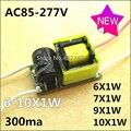 20PCS 3W 5W 7W 9W 10W 12W 15W 20W For LED Bulb Electronic Lighting Transformer AC85-265V 110V 220V  LED Driver Lamp Power Supply