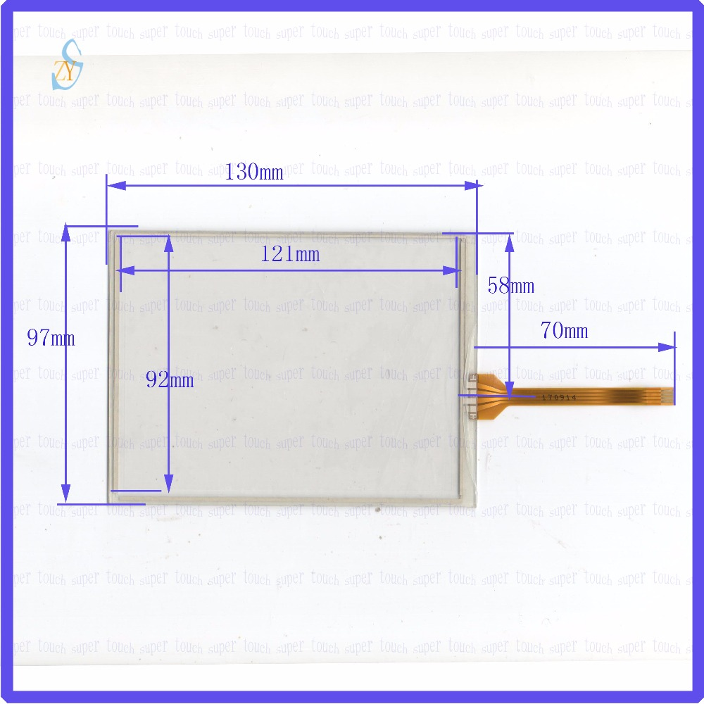 ZhiYuSun 170914 130mm*97mm  5inch 4-wires resistive touch panel for Car DVD, 130*97 for  Industrial control даниссимо продукт творожный пломбир 5 4% 130 г