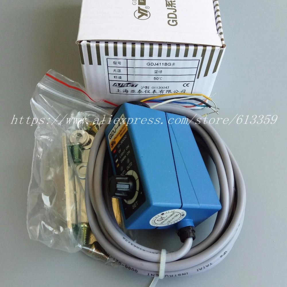 AISET Color Code Sensor GDJ 411BG Bag Making Machine Photoelectric ...