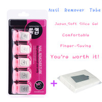 Nail Remover Tube Japan Soft Material Silica Gel Comfortable Finger Saving 1 Pack Nail Remover Cotton