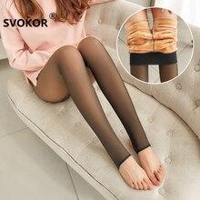 28cac2badc Leggings de terciopelo SVOKOR mallas gruesas a través de los pantalones  calientes de la carne Leggings de malla para mujer ropa .