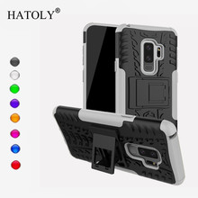 цена на HATOLY For Capa Samsung Galaxy S9 Plus Case TPU & Plastic Armor Case For Samsung Galaxy S9 Plus Case For Samsung S9 Plus G9650