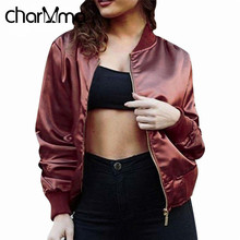 CharMma Brown Baseball Jacket Women Basic Satin Thin Jacket Coat Casual Slim Femme Spring Short Jackets Bomber Chaquetas Mujer