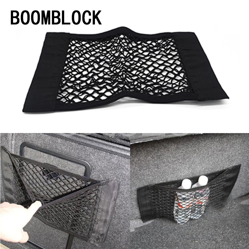 BOOMBLOCK Car Stickers Trunk Net Luggage Styling For Inifiniti Kia Rio 3 K2 Sportage Ceed Ford Fiesta Mondeo Suzuki Accessories