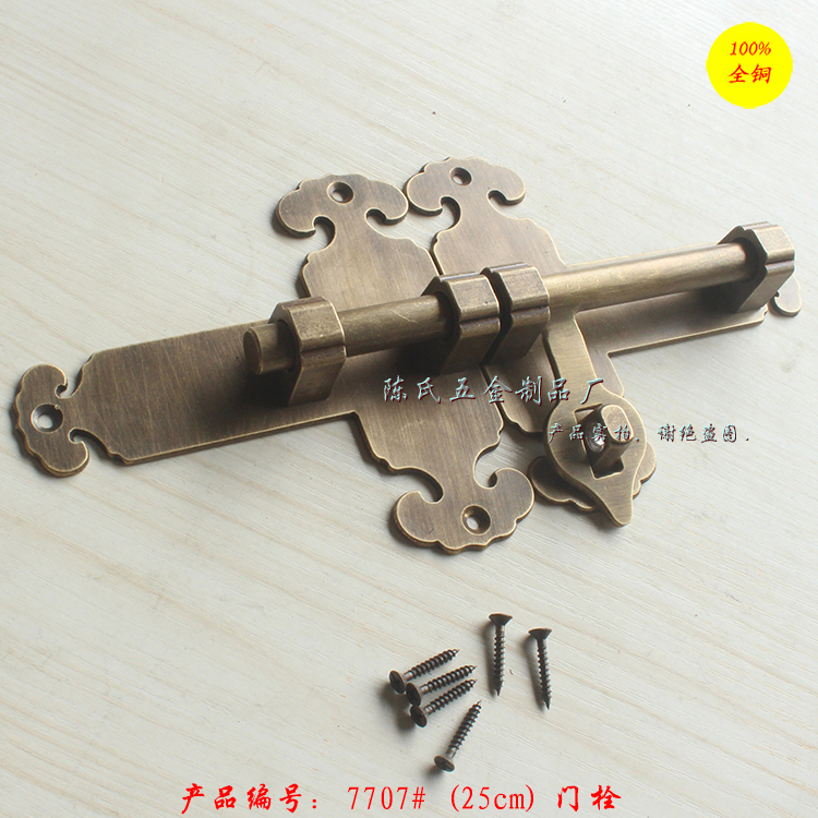 Chinese double door lock bolt / brass with household hardware villa door door buckle antique Ming pin цена
