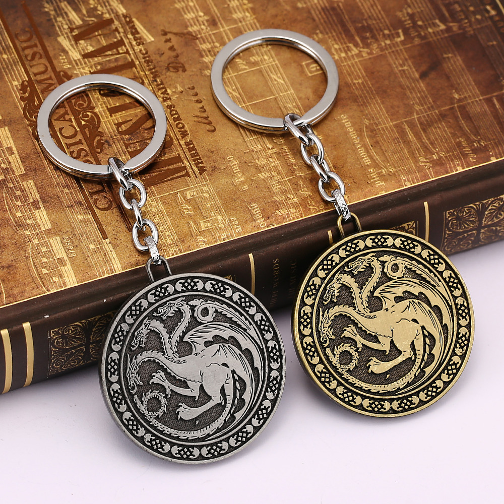 Game Of Thrones Keychain Song Of Ice And Fire Targaryen