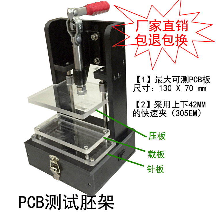 PCBA Test Rack, Circuit Board FixturePCBA Test Rack, Circuit Board Fixture
