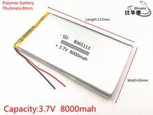 8065113 3.7 li polymer battery 8000mAh Lithium LiPo 3.7v 8ah rechargeable battery