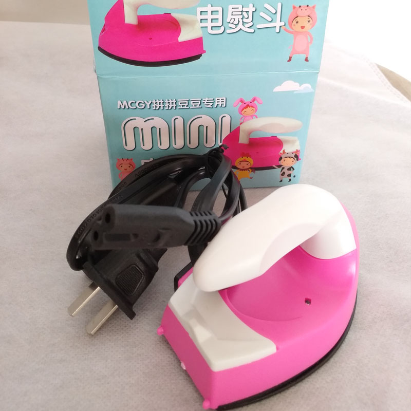 Mini puzzle in ferro battuto a secco Modelli con pergamena colorata per 5mm Hama Perler Perline FAI DA TE Per bambini Craft Stencil in plastica