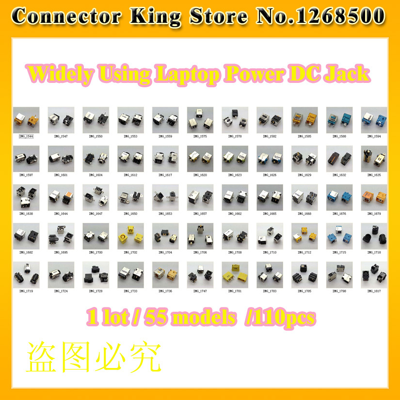 1 lot /55 Models /110pcs Best selling Laptop DC Jack Power Jack for Samsung/Acer/Asus/DELL/HP/Lenovo/SONY/Toshiba/