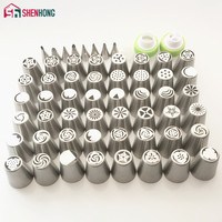 56PCS Russian Piping Tips And 3 Coupler Tulip Icing Nozzles With Converter For Cake Cupcake Decorating