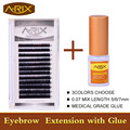 2016 New Arrial 4pcs 0.07 Eyebrow Extension with 1pc 5ml medical grade eyebrow extension glue 3colors mix length A-RIX Brand