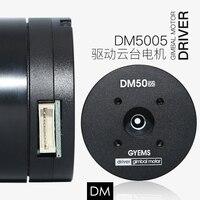 DC brushless servo motor arm robot joint motor large torque pan motor FOC controller