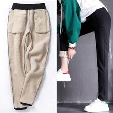 LOMAIYI Pantalones informales para mujer, pantalón de chándal de algodón cálido, Cachemira, Palazzo coreano, BW031