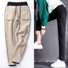 LOMAIYI femmes hiver Pashm pantalons décontractés femme chaud coton pantalons de survêtement cachemire pantalon pour femmes coréen Palazzo pantalon BW031