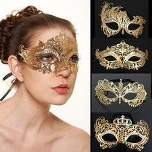 5 Styles Halloween Masks Luxury Gold Crown Venetian Metal Wedding Mask Dance Cosplay Costume Party Mask Upper Half Face(China)