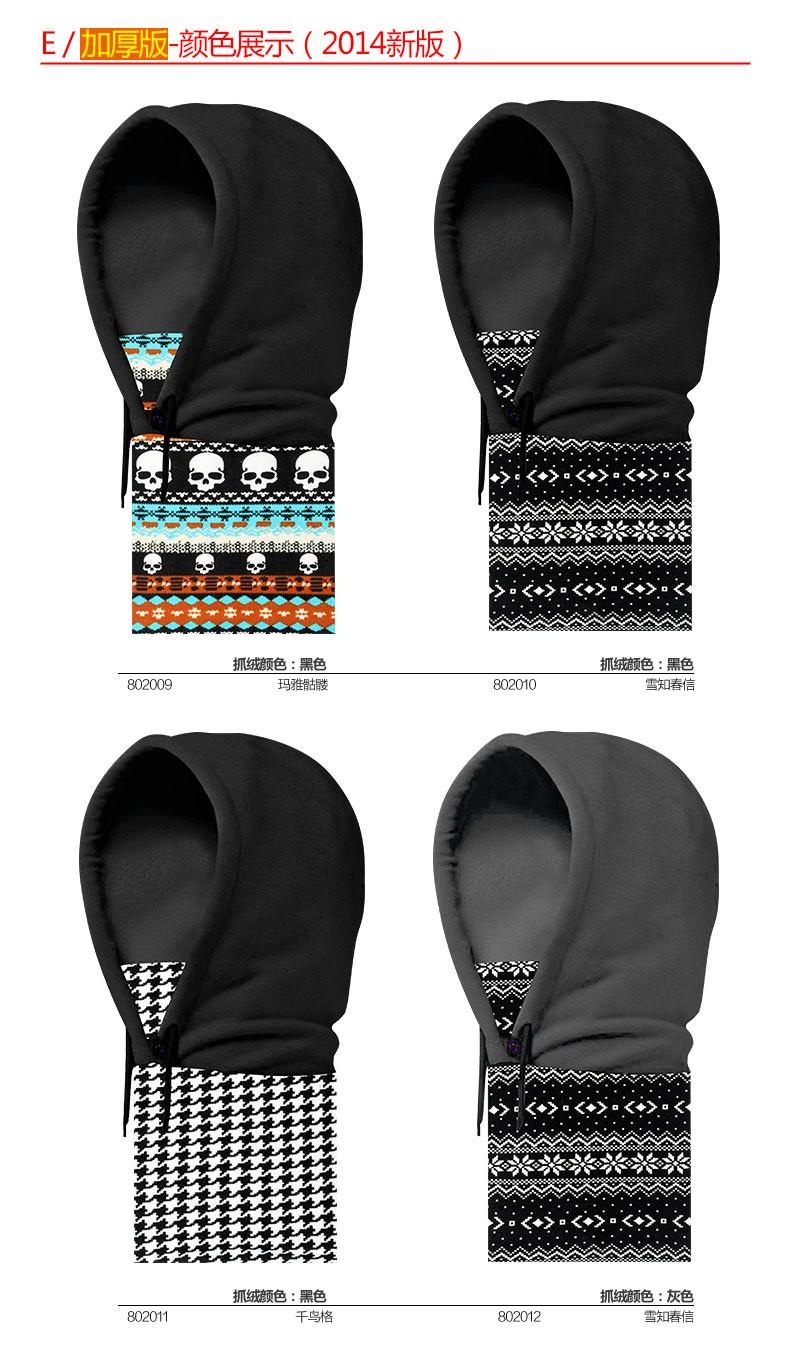 Versatile Polyester Fleece Beanies Outdoors Motorcycling Skullies Balaclavas Skiing Cycling Winter Hats Caps Face Mask Scarf New Men Women Thick Thermal Fleece (11)