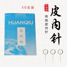0.22*5 mm disposable sterile intradermal needle Disposable Skin beauty massage acupuncture needle 100 pcs zhongyan taihe ear sterile press press the needle buried one time press the needle lift needle beauty intradermal needle