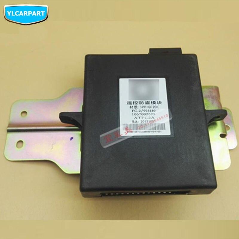Geely için GC7, Araba elektronik anti-hırsızlık denetleyicisi