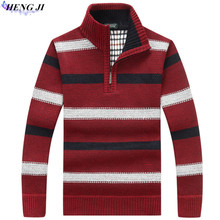HENG JI Men's pullovers, thickened and fleeced fleece, with a loose knit sweater, high quality, free shipping