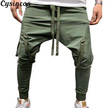 CYSINCOS, модная новинка, уличная одежда, мужские спортивные штаны, повседневная спортивная одежда, одноцветные трендовые Мужские штаны в стиле хип-хоп, спортивные штаны