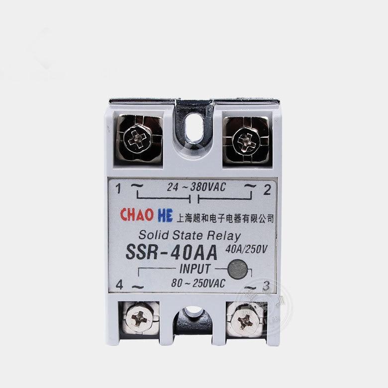 Solid State Relay SSR-40DA  DC TO AC 40a  SSR-40AA AC TO AC SSR-40DD DC TO DC  SSR-40VA relay solid state Resistance Regulator solid state relay ssr 100da h 100a ssr 100da h dc to ac relay solid state resistance regulator