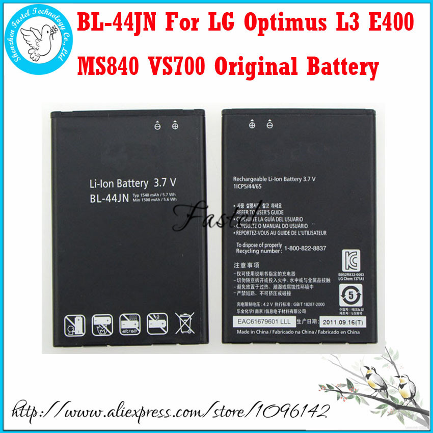 New BL-44JN Li-ion Mobile Phone Battery For LG Connect 4G MS840/Enlighten VS700/Enlighten for Verizon/Eclipse for Bell Canada