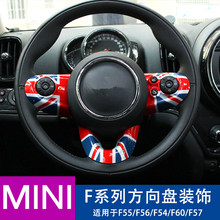 ФОТО 1 pcs special szie abs car steering wheel decorative shell button patch stickers british flag for bmw mini f60 f56 f54 f55
