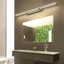 New Designs LED Wall Lamp for Bathroom Mirror Light home Lighting Fixture bedroom light wall lights luminaria led