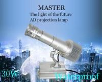 30 Вт Длинный фокус Водонепроницаемый стати режим, светодиодный Hd рекламы Проектирование лампы этапа, логотип Лазерная лампа, текстовый узо