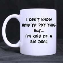 Кружка кофейная фарфоровая чайная чашка с ручкой «Я вроде как