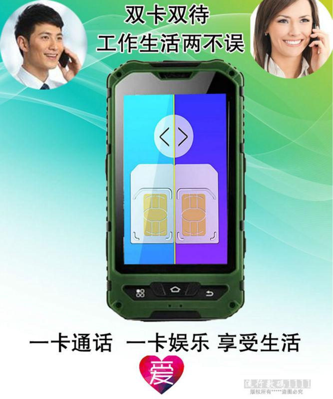 HTB1g.ncOpXXXXa7XFXXq6xXFXXX4 - Original A8 IP68 A9 V9 Waterproof Shockproof Rugged  Mobile Phone MTK6582 Quad Core WCDMA 1G RAM 8G  Android 4.4 3G OEM ODM NFC