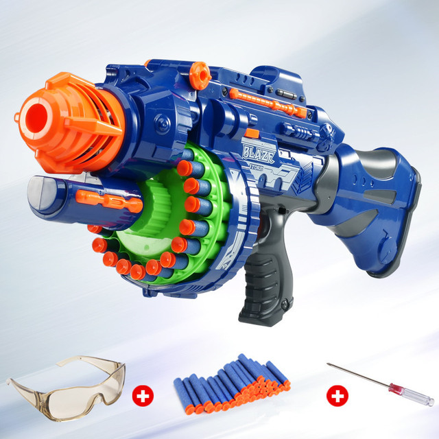 Buy cool automatic soft bullet gun Cool motorized toys