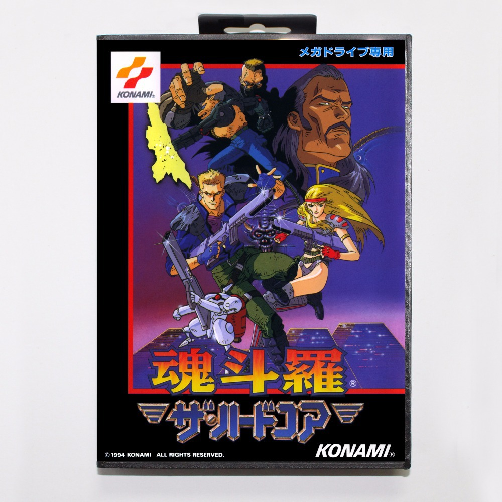 Contra Hard Corps (aka Probotector) Game Cartridge 16 bit MD Game Card With Retail Box For Sega Mega Drive For Genesis