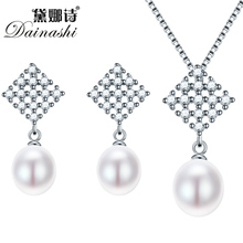 Dainashi Nice Freshwater Pearl Jewelry Sets 925 Sterling Silver Pendant Necklace Pearl Earrings Ring For Wedding Jewelry Sets