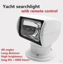Remote Control 서치 Spotlight Marine Boat 트럭 차 12 v 24 v 회원님들께서 lamp 대 한 요트 할로겐 bulbs 100 W
